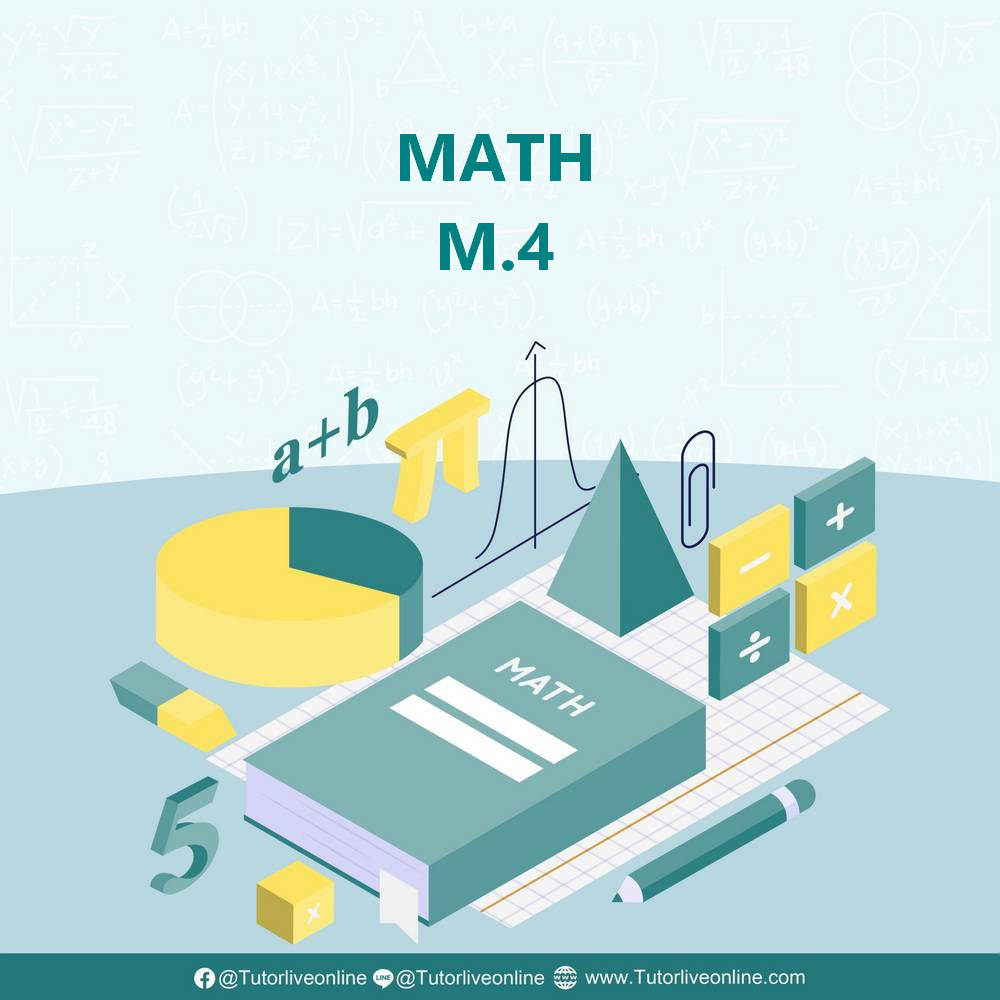 course-math4-image