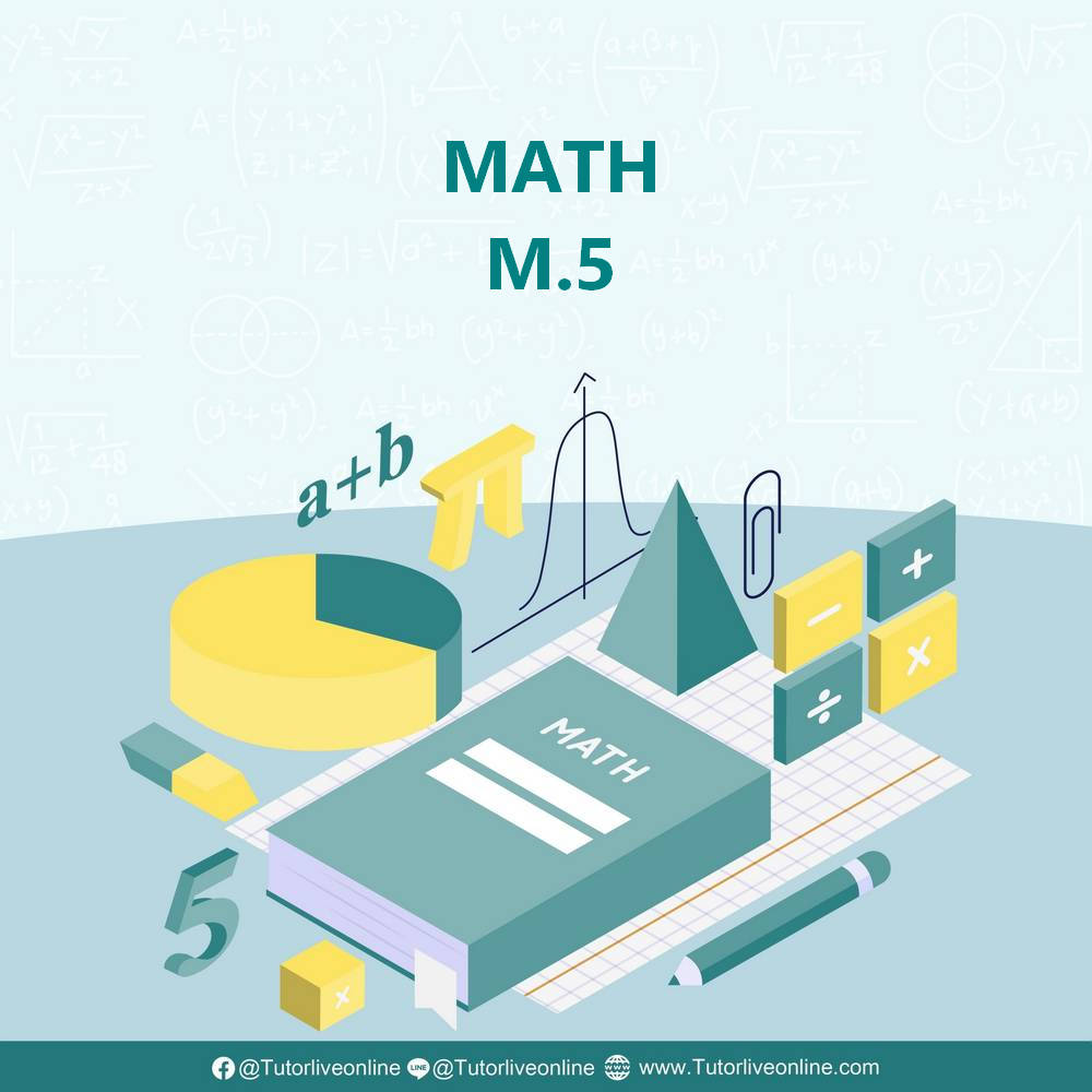 course-math5-image